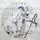 文人画家孟庆龙作国画《春箫吟》贺《淘漉诗韵》创刊-截图
